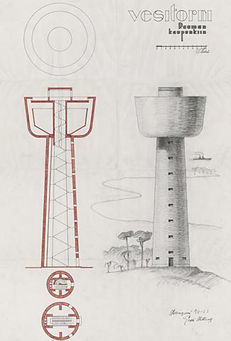 Toinen versio Rauman vesitornista.