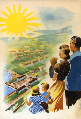Kuvituskuva, jossa viisihenkinen perhe katselee korkealta edessään avautumaa aurinkoista lähiönäkymää. Lähiö on metsien sekaan rakennettu ja kerrostaloista koostuva, kaukana häämöttävät tehtaiden piiput.