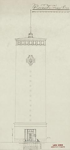 Julkisivupiirustus Rauman vesitornista. Piirustuksessa on kuvattuna korkea, lierionmuotoinen rakennus.
