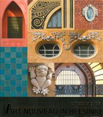 Book cover. Images of art nouveau details.